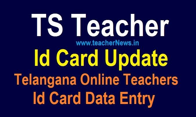 TS Teachers Id Card Update Downlaod at www.schooledu.telangana.gov.in