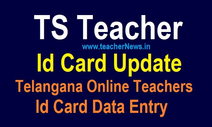 TS Teachers Id Card Update Downlaod at www.schooledu.telangana.gov.in