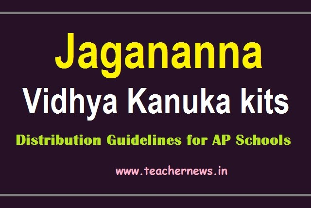 Vidhya Kanuka Kit Guidelines for AP Students - Jagananna Vidhya Kanuka Distribution