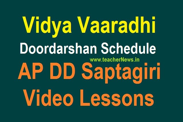 Vidya Vaaradhi Doordarshan Schedule - AP DD Saptagiri Video Lessons