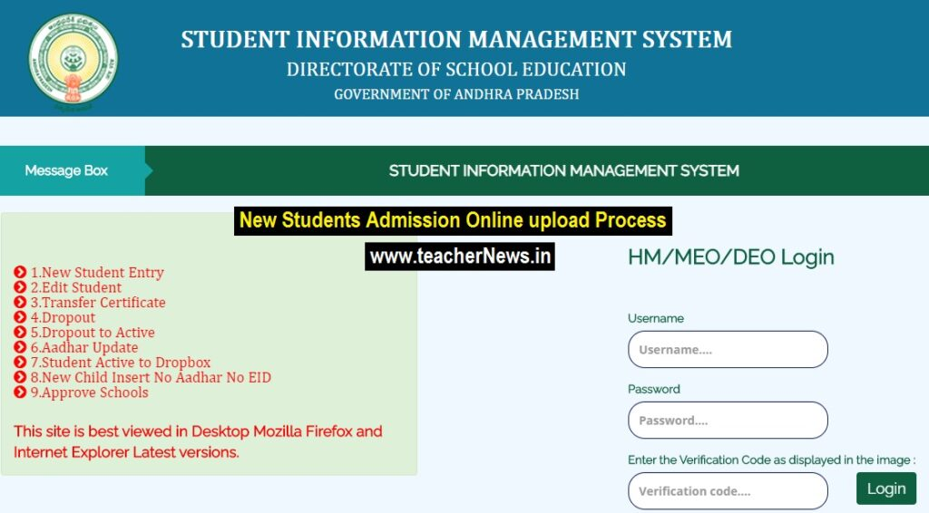 New Students Admission Online upload Process at studentinfo.ap.gov.in Website
