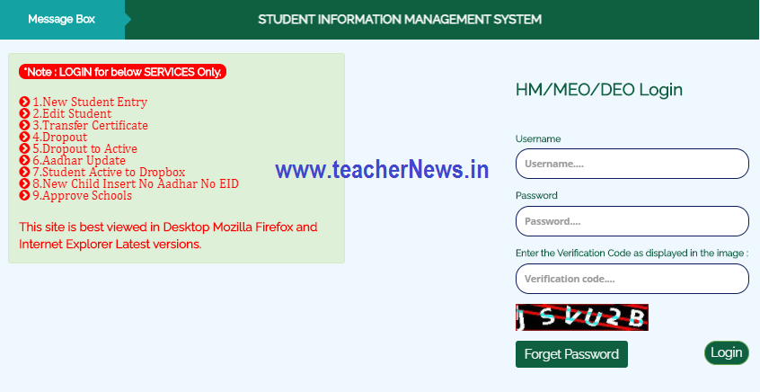New Students DATA Entry in New School 1