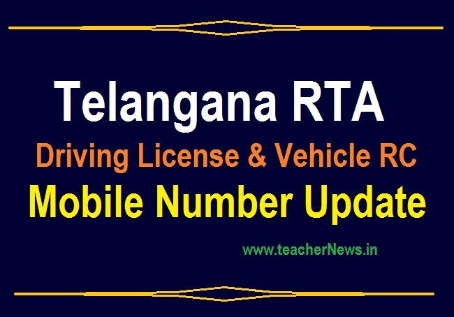 TS Driving License Mobile Number Update Process - Telangana RTA