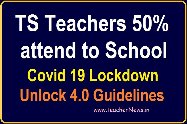 TS Teachers 50% attend to School from 21.09.2020 GO 120 as per Covid19 Unlock 4.0 Guidelines