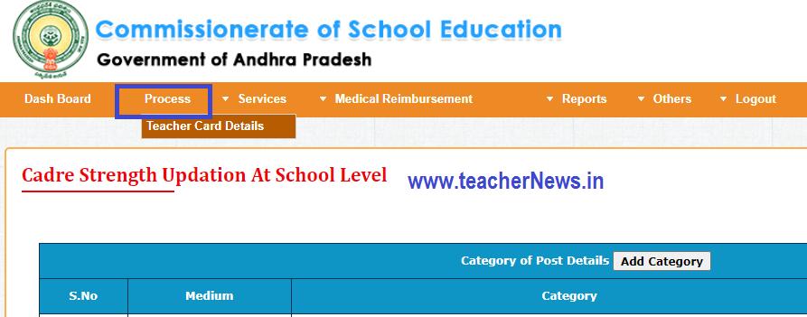 Teacher Information System (TIS) Edit Process for Transfers at CSE Website