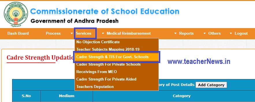 Teacher Information System (TIS) Edit Process for Transfers at CSE Website 4