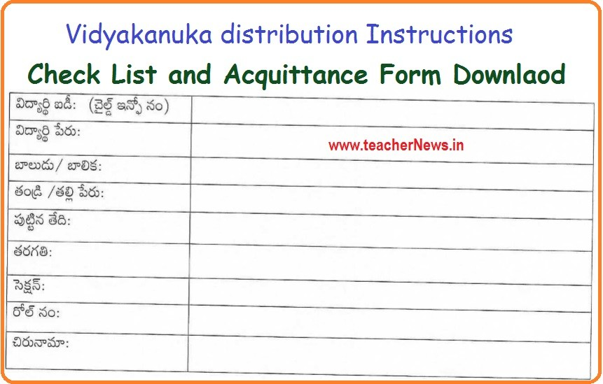 Vidyakanuka distribution Instructions - Check List and Acquittance Form Downlaod