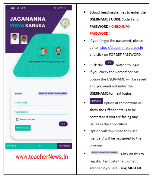 Jagananna Vidya Kanuka App User Manual (JVK Mobile App)