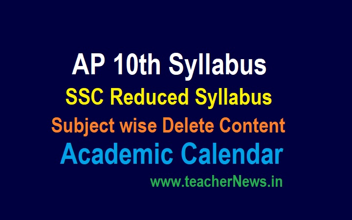 AP 10th Removed Syllabus Exam Dates 2021-22 Reduced Subject wise Delete Content, High School Timings, Working Days