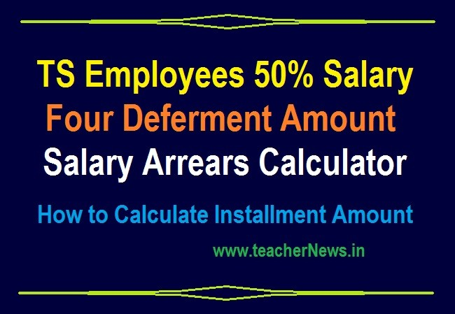TS Employees 50% Salary Calculator for 3 Months of Telangana Teachers | Know Your 4 Installment Amount