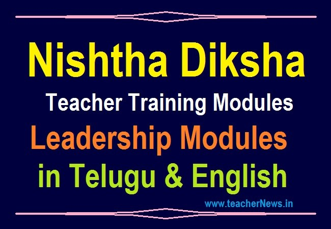 NISHTHA Teacher Training Modules for AP Teachers | Leadership Modules Telugu & English
