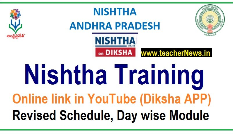 Nishtha Training Online link in YouTube (Diksha APP)- Revised Schedule, Day wise Module