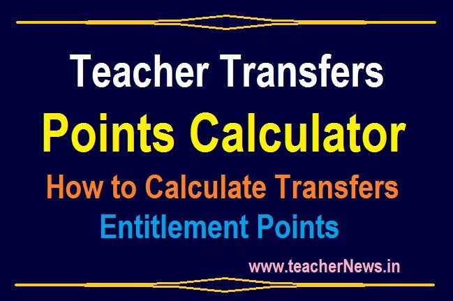 Teacher Transfers Points Calculator 2020 Service Points Online Software