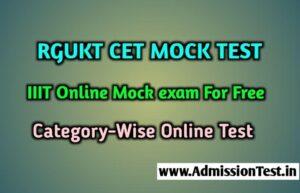 AP IIIT Online Test For Free   AP RGUKT CET Online Mock Exam 2021