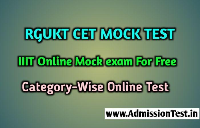 ap-iiit-online-mock-test-for-free-rgukt