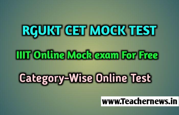 ap-iiit-online-mock-test-for-free-rgukt