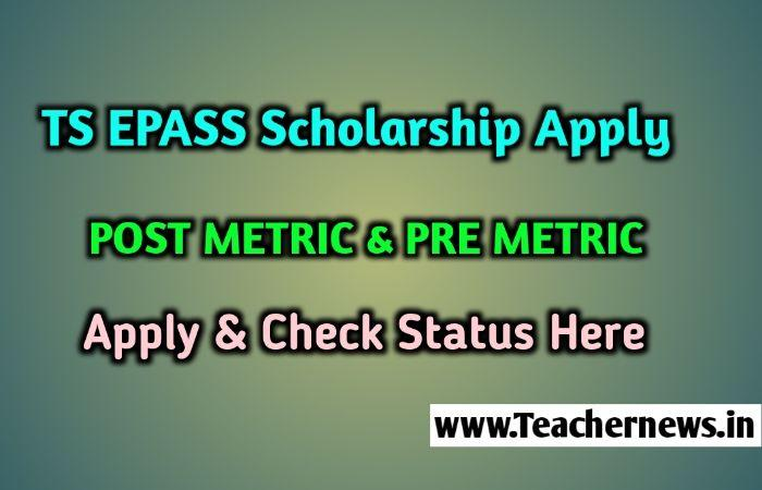 TS EPASS Scholarship 2021 Renew & Fresh Application Registrations