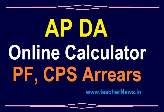 AP DA Online Calculator 30.392% – AP Employees 30.392% DA Table from 1st July 2018 - DA Software