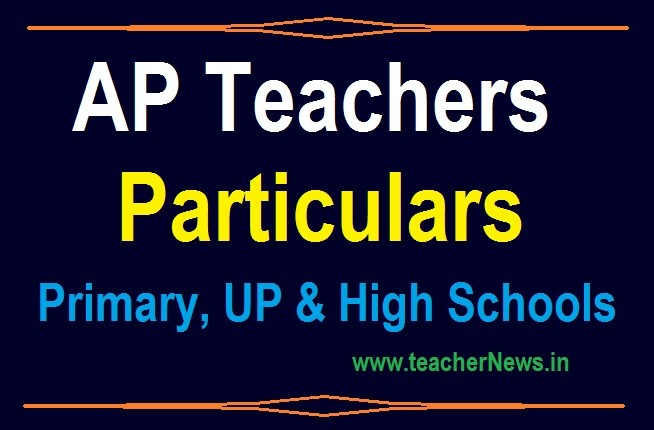 AP Teachers Particulars in Primary UP High Schools for Teachers Transfers 2020