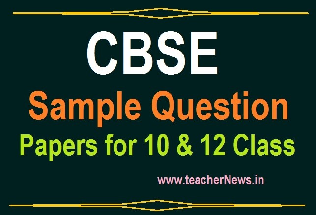 CBSE 10 Model Papers for Class 12 of Reduced Syllabus Sample Question Papers pdf