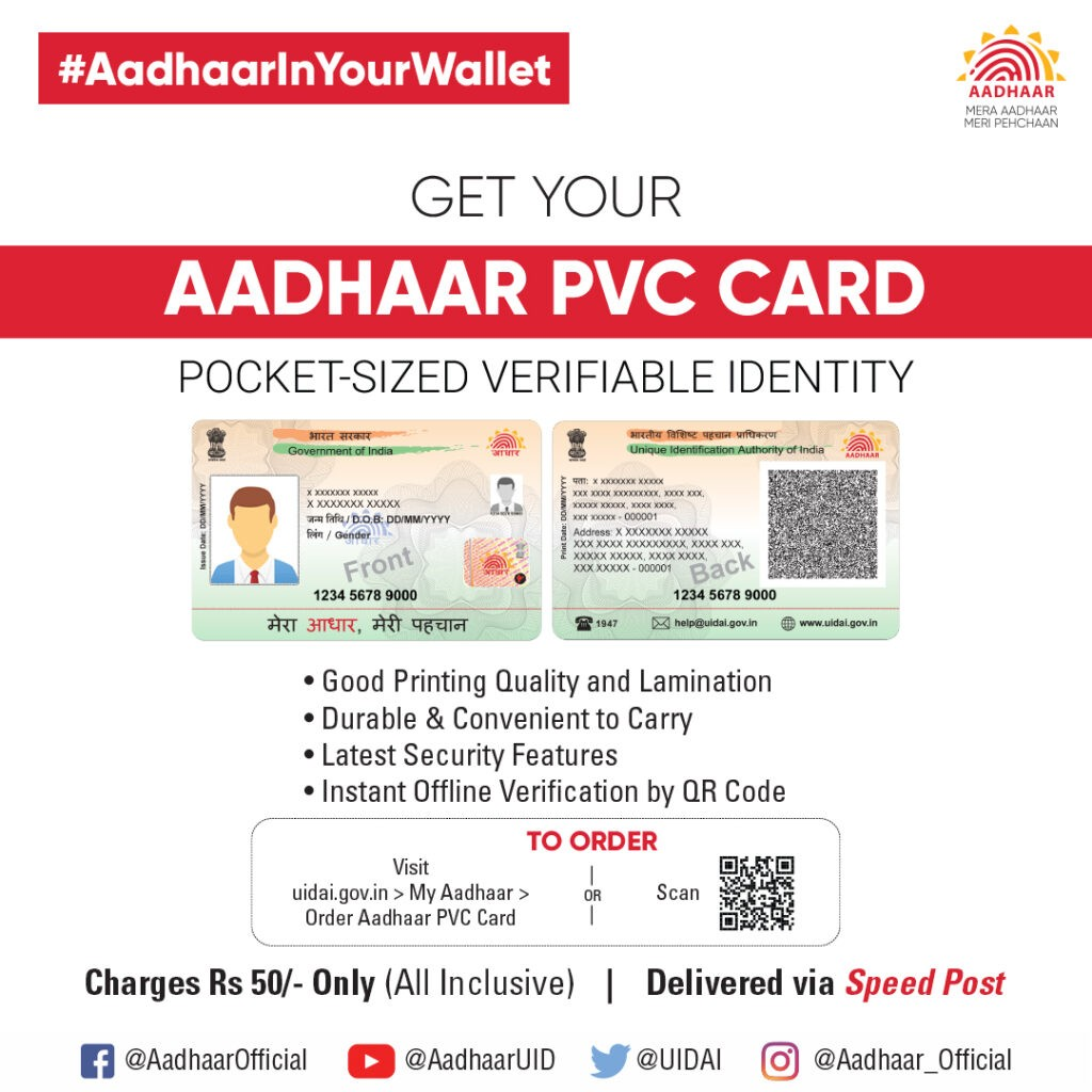 Original Aadhaar Card In PVC Form