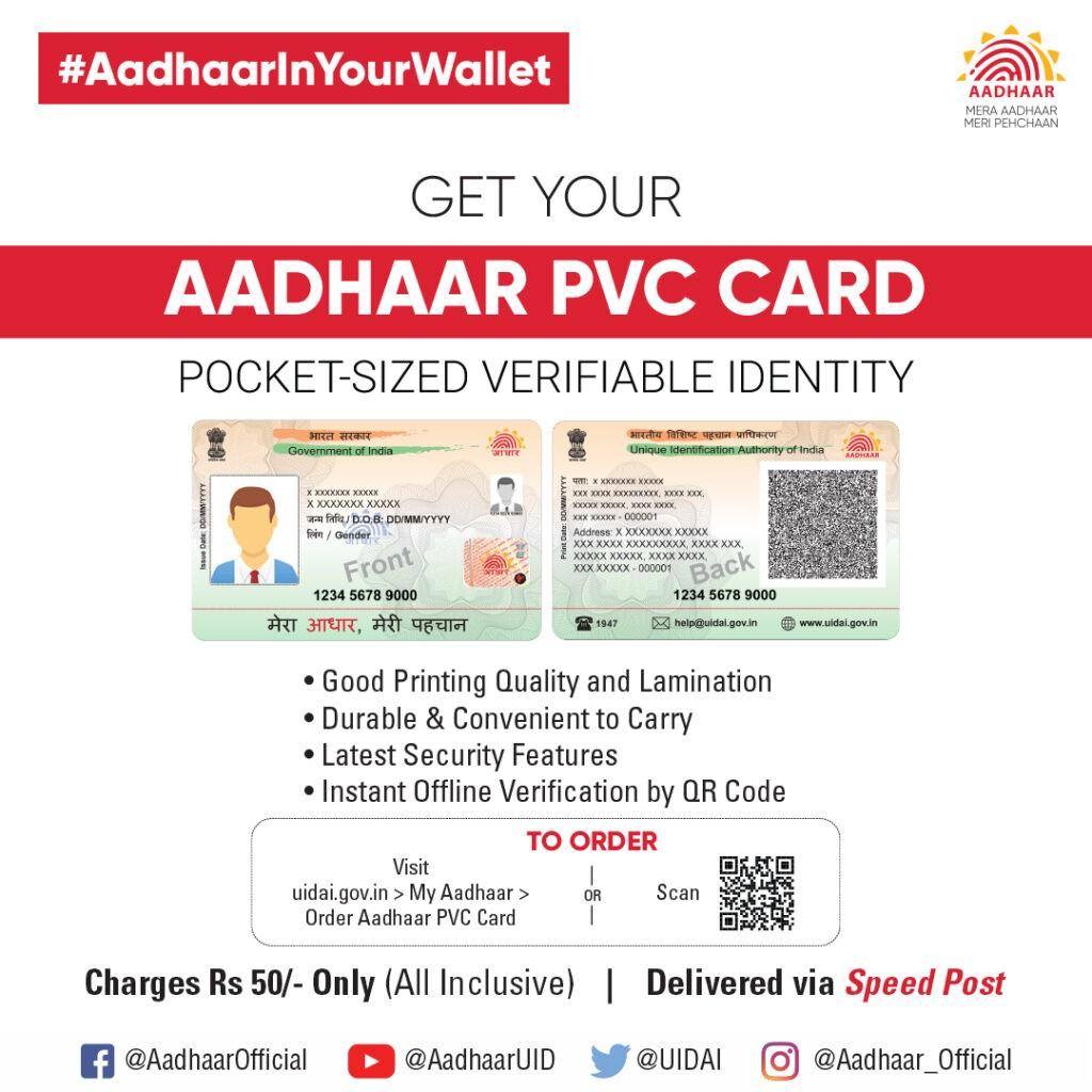 Original Aadhaar Card In PVC Form