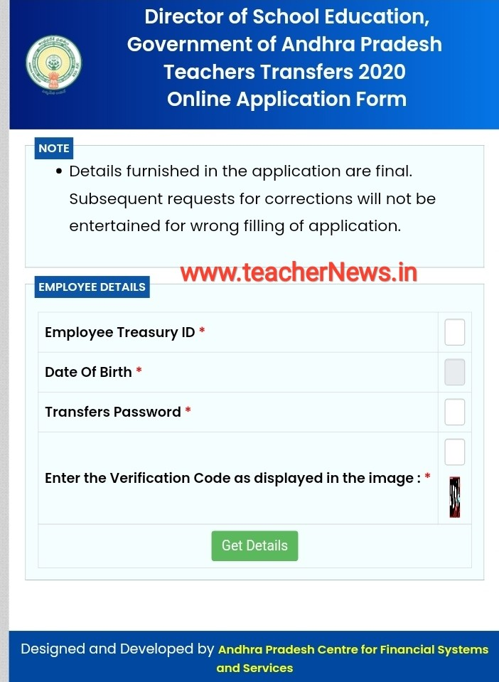 How to Apply Teachers Transfers Online Application 2020 Official Link at teacherinfo.ap.gov.in