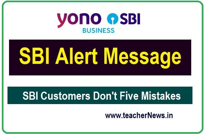 SBI Customers Don't Mistake - SBI Alert Message | Important 5 mistakes learn in Telugu