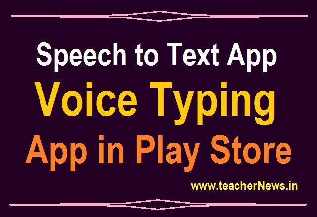 Speech to Text App Voice Notes & Voice Typing App - Voice Note Book free App