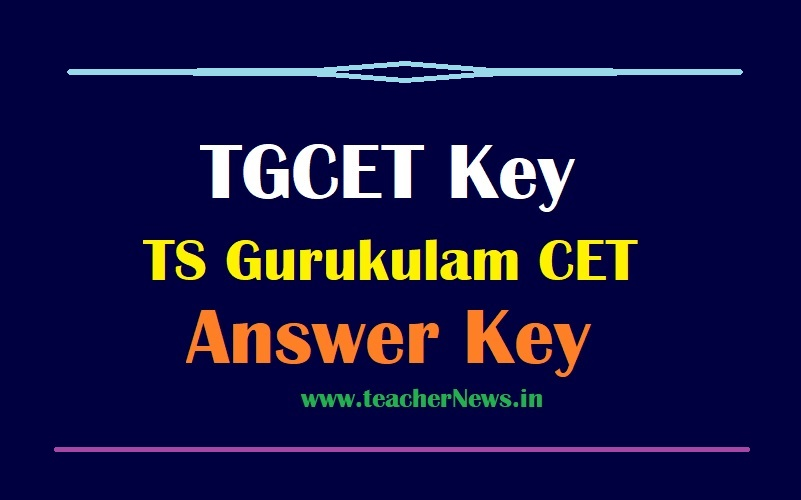 TGCET 5th Answer Key 2021 TS Gurukulam 5th Admission Test Key with Solutions (Official)