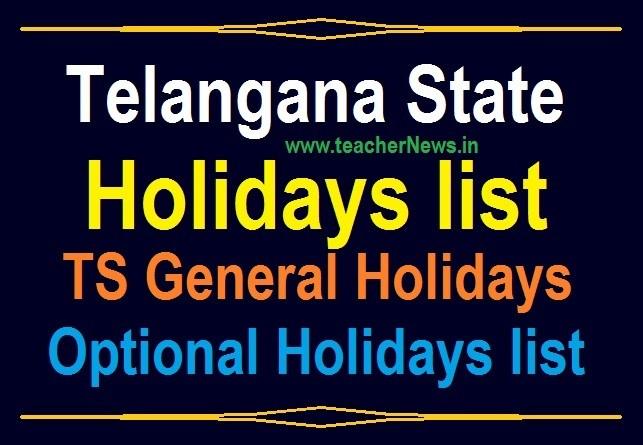 TS list of Holidays 2021 - Telangana General and Optional Holidays List 2021