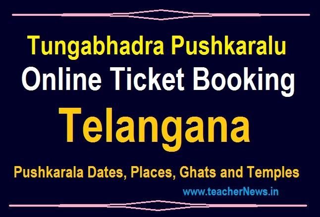 Telangana Tungabhadra Pushkaralu Online Ticket Booking 2020 – Pushkarala Dates, Places, Ghats, Temples