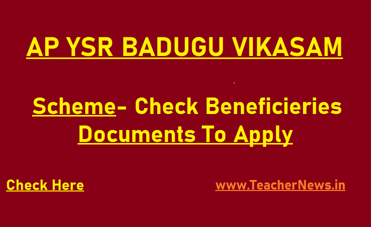 AP YSR Badugu Vikasam Scheme Beneficiaries Apply Procedure