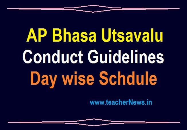 AP Bhasa Utsavalu Conduct Guidelines 2020- 21   Vidyardi Vikasam Day wise Schdule