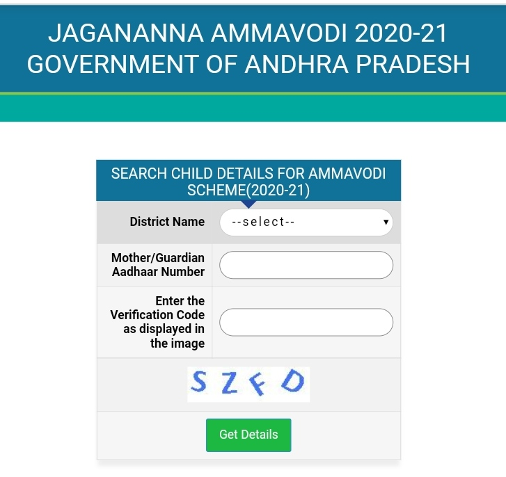 How to check Ammavodi final list 2021 - 15000 Eligible Students Names Display