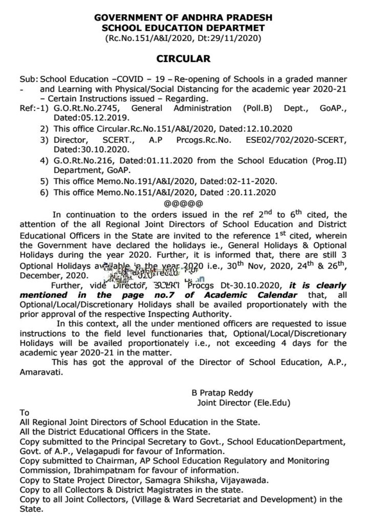 Optional / Local Holidays Availing Clarification of 2020-21 in AP Schools