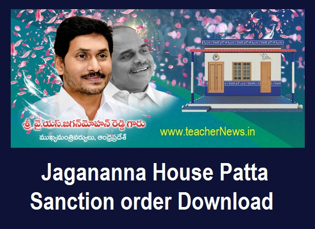 Jagananna House Patta Sanction order Download with Aadhar Number - Beneficiary list