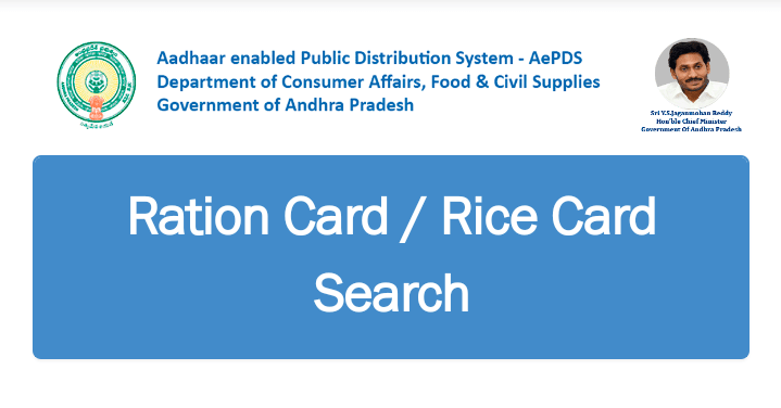 AP Ration Card Status | Check Your Rice Card Status Online With AADHAR Card Number