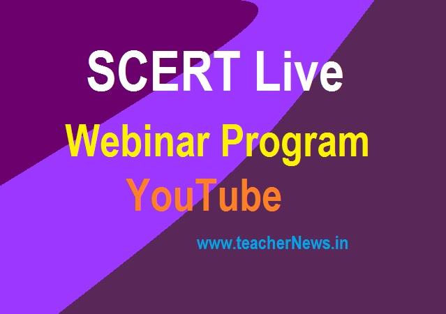 AP SCERT Live Webinar Program in YouTube 2021 | Highlights Official link