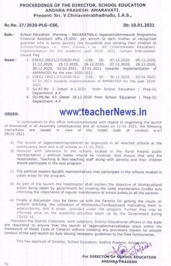 AmmaVodi Inauguration Instructions to HM, Teachers on 11-012021 in AP Schools