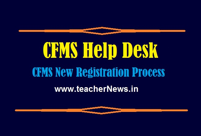 CFMS New Login Process - CFMS HELPDESK New Registration Process