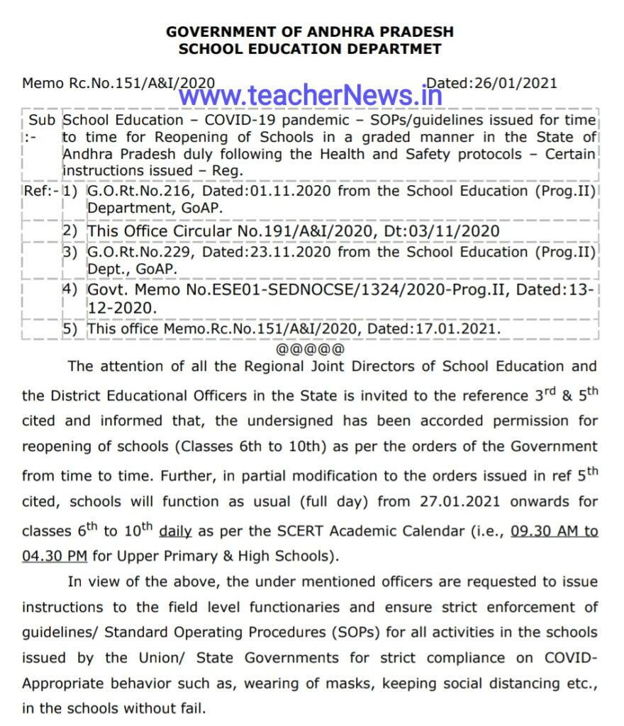 Full Day Working Schools of 6-10th Class from 27th Jan - AP UP High Schools