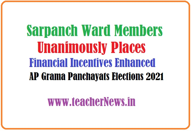 Sarpanch Ward Members Unanimously Financial Incentives in AP Grama Panchayats Elections 2021