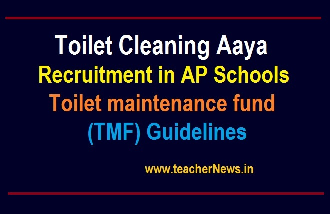 Toilet Cleaning Aaya Recruitment in AP Schools 2021 - Toilet maintenance fund (TMF) Guidelines