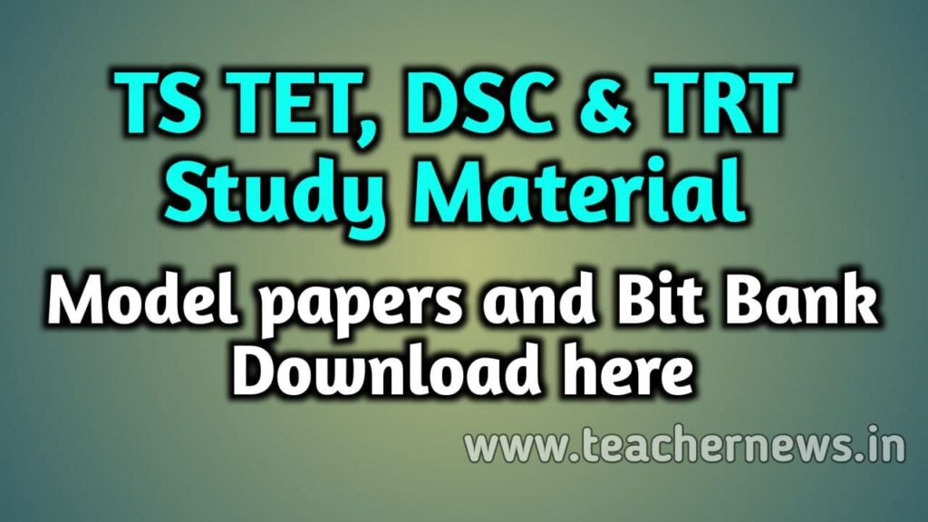 TS TET Telugu Material 2021, TS DSC Study Material Download Pdf Documents