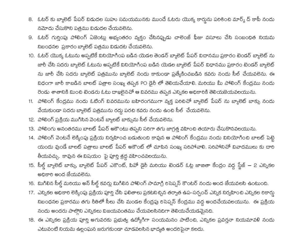 Instructions to PO of AP Gram Panchayat Elections 2021 - Presiding Officer Duties
