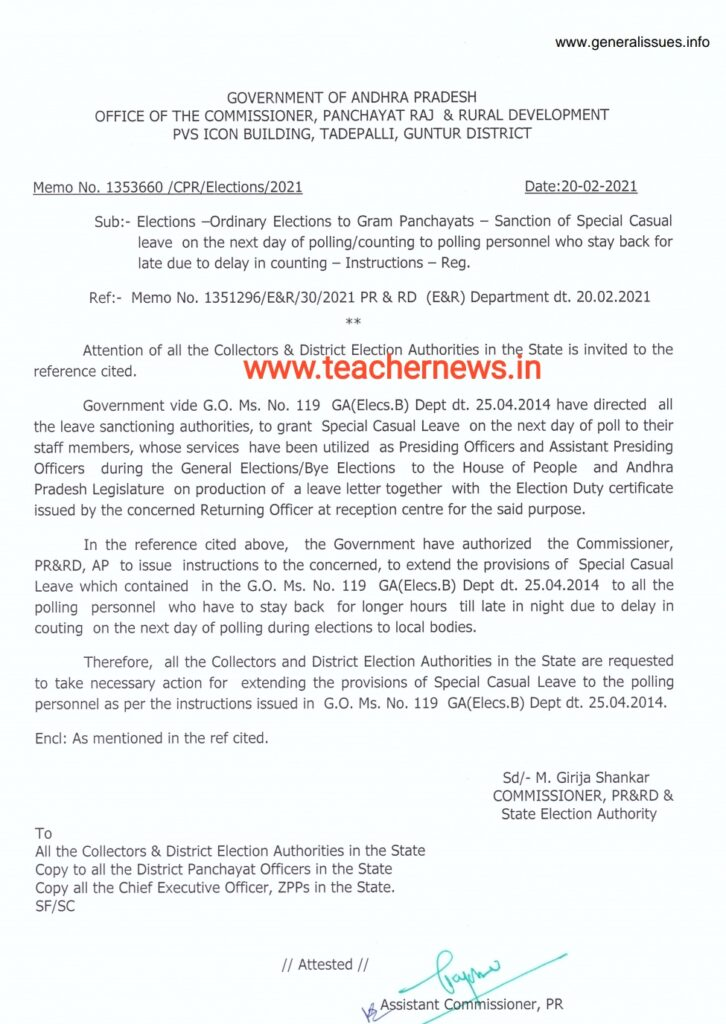 After Polling Day OD Special Casual leave Sanction by AP Election Commission in Panchayat Elections 2021