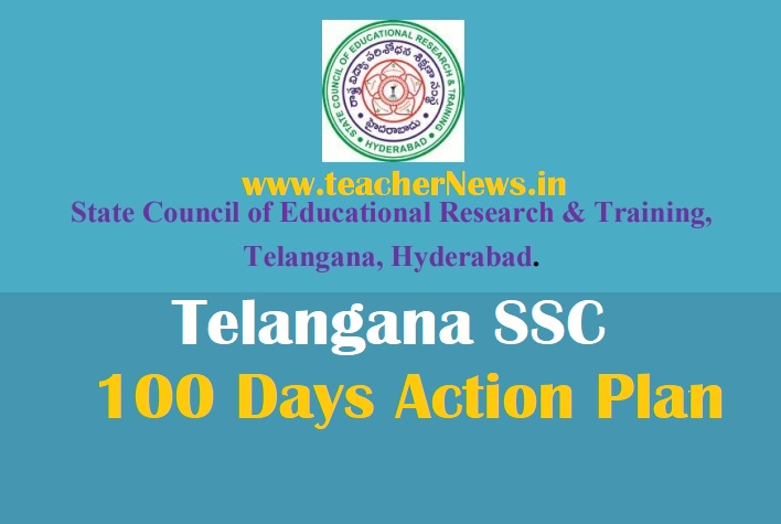 TS 10th 100 Days Action Plan 2021 - SCERT SSC Reduced Syllabus
