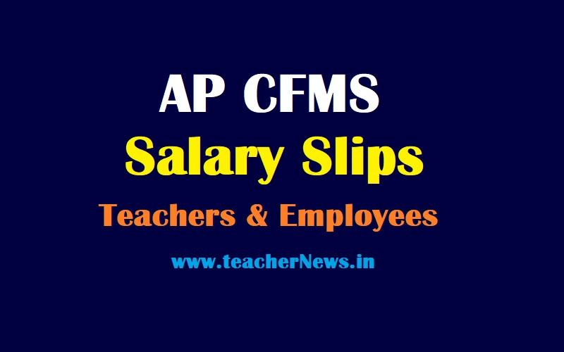 Teachers CFMS Salary Slips for AP Employees in Video - How to get CFMS Pay Slip