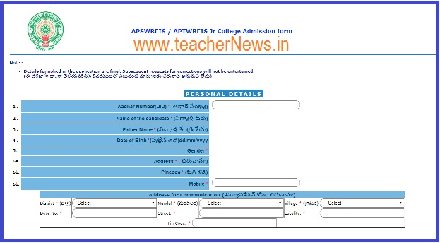 APSWREIS Inter Notification 2021 - How to APSWR Junior College Admission Online Apply